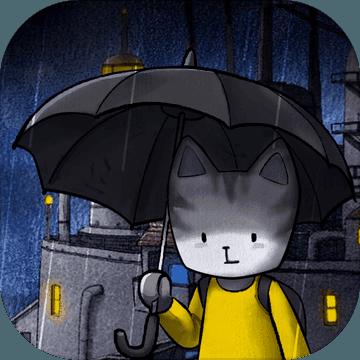 雨城 V1.0 安卓版
