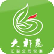 大祁惠 V1.1.8 永利平台版