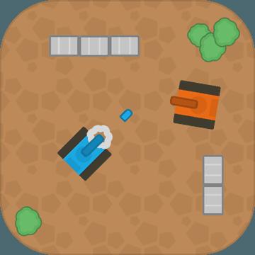 坦克大乱斗 V1.0.3 苹果版