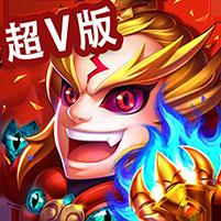 少年三国录满V版下载-少年三国录送VIP福利版游戏下载V1.0.0