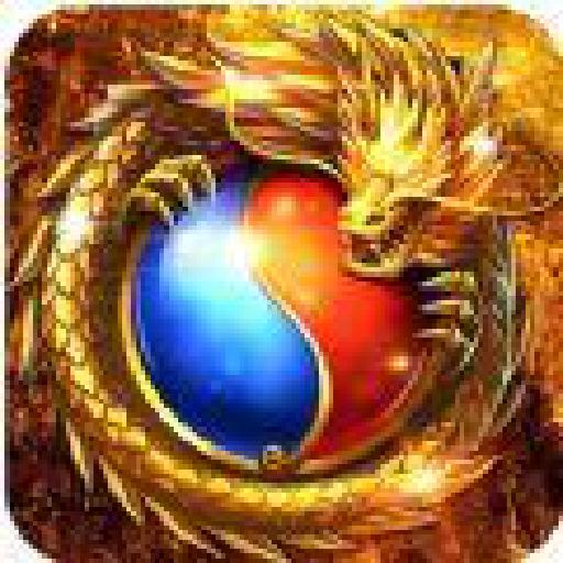 百战传奇 V1.0 安卓版