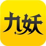九妖手游盒子 V1.1.5 安卓版