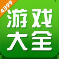 4399游戏盒子 V4.9.0.39 安卓版