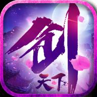 剑天下无限金币版-剑天下BT变态福利版游戏下载