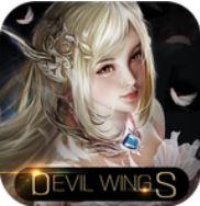 神魔之翼 V1.0.0 无限元宝版
