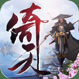 倚天:逍遥情缘 V1.0.1.0.10 变态版