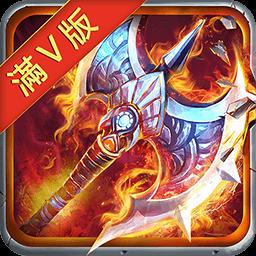 神域之争BT版下载-神域之争BT变态福利版游戏下载V1.5.7