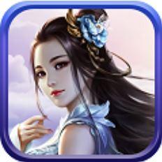 山海八荒录豪华版下载-山海八荒录豪华版游戏福利版下载V1.0.0