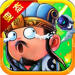 胡来三国BT版下载-胡来三国安卓BT变态版游戏私服下载V1.0