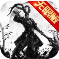 刀光与乱世无限加速版下载-刀光与乱世BT变态福利版游戏下载V2.4.0