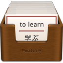 iVocabulary V3.2.4 Mac版
