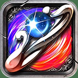 红名传奇 V1.0.0 星耀版