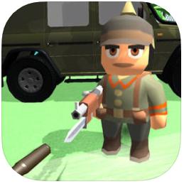 进击的士兵 V1.1.3 苹果版