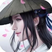 伏魔群侠传 V1.25 苹果版
