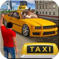 城市出租车司机 V1.9 苹果版