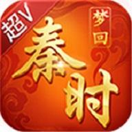 梦回秦时 V2.0.6 变态版