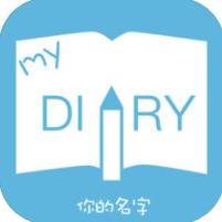 My Diary V1.1 苹果版