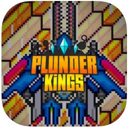 掠夺之王 V1.0.1 安卓版