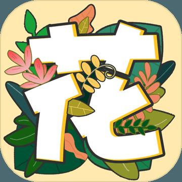秘密花园数字填色 V1.0 安卓版