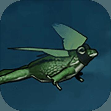 蛙之谷 V1.0 安卓版