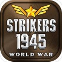 强袭战机1945世界大战 V1.0.9 安卓版
