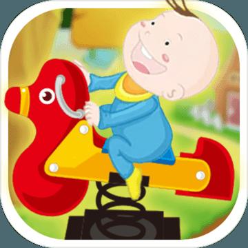 儿童宝宝瑶瑶车 V1.0 安卓版