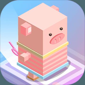 跳一跳小猪 V1.0 安卓版
