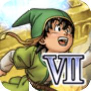 勇者斗恶龙7 V1.0 安卓版