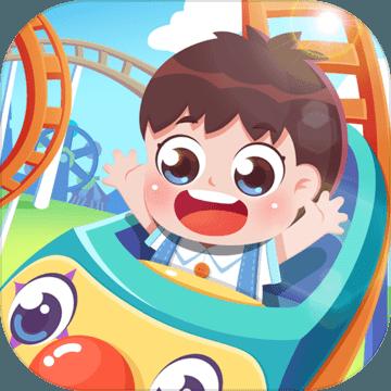 宝宝儿童乐园 V1.0 安卓版