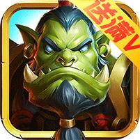 口袋魔兽联盟BT版下载-口袋魔兽联盟(魔兽单机版)变态版游戏下载V1.0.1