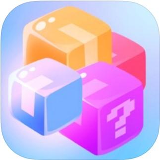 谜题盒子 V1.0 苹果版