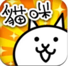 猫咪大战争安卓破解版