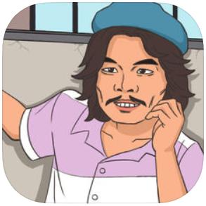 打工是不可能的 V1.0 苹果版