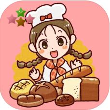 新鲜面包店的开幕日 V1.0.1 安卓版