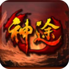 龙跃神途 V2.2 安卓版