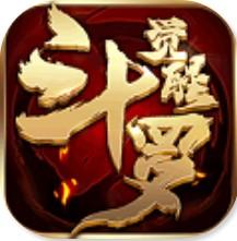 斗罗:觉醒江湖 V1.0 变态版