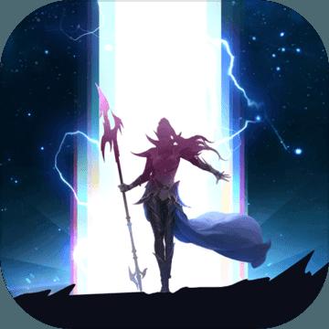 精灵盛典 V1.0 苹果版