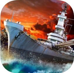 舰指太平洋 V2.0 苹果版