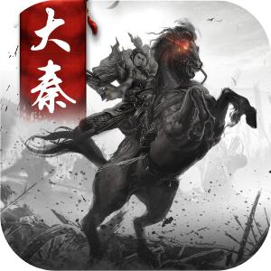 大秦帝国风云录 V1.1.0 安卓版