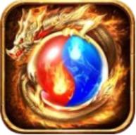 屠龙裁决 V1.0 苹果版
