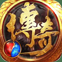 龙哥传奇-兄弟攻沙 V1.0.4 高爆版