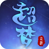 超梦仙游 V1.0.16 怀旧版