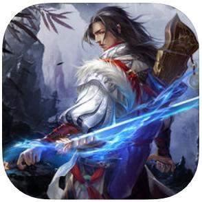 傲世武林 V1.0 苹果版