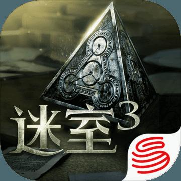 迷室3 V1.0 安卓版