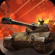 坦克荣耀之传奇王者 V1.02 破解版