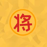 自走象棋 V1.0 安卓版