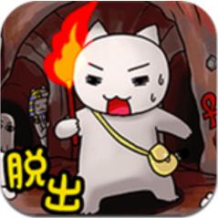 白猫与奇妙美术馆 V1.00 安卓版