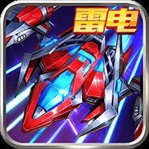王牌机战 V1.5.2 官方版
