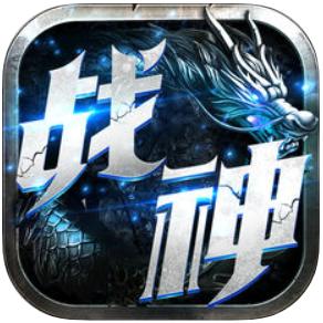 战神纪元魔幻坐骑 V1.0.0 苹果版