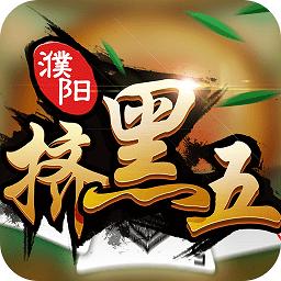 �D黑五 V2.8.0 ��B版